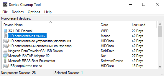 Device Cleanup Tool интерфейс