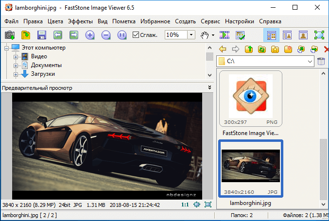FastStone Image Viewer интерфейс